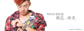 Adrian Project Superstar, Free Facebook Timeline Profile Cover, Celebrity