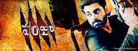 Pawan Kalyan Panjaa, Free Facebook Timeline Profile Cover, Celebrity