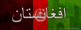 Afghanistan, Free Facebook Timeline Profile Cover, Countries