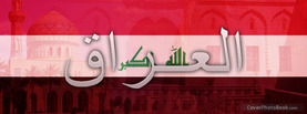 Iraq Flag, Free Facebook Timeline Profile Cover, Countries