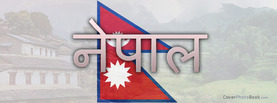 Nepal Flag, Free Facebook Timeline Profile Cover, Countries