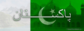 Pakistan Flag, Free Facebook Timeline Profile Cover, Countries