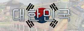South Korea Flag, Free Facebook Timeline Profile Cover, Countries
