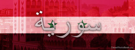 Syria, Free Facebook Timeline Profile Cover, Countries