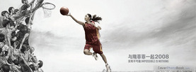 Impossible is Nothing BasketBall, Free Facebook Timeline Profile Cover, Hobbies
