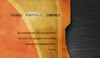 Natural Design Example - Custom Facebook Cover Design Form